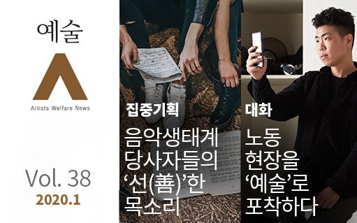 1월호 온라인 뉴스레터